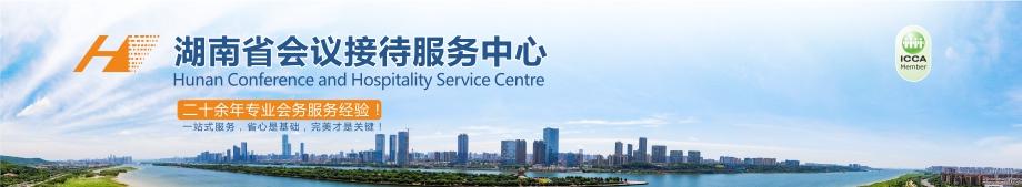 ballbet体育ballbet贝博网站接待服务中心